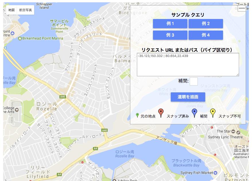 Google Maps Apiの全体像を徹底解説初心者向け株式会社ゼンリン