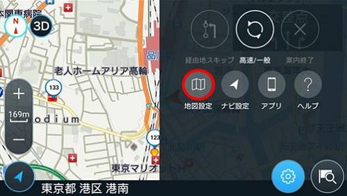 地図の設定を変更する-1