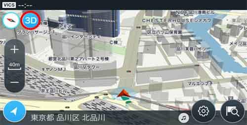 地図を3Dモードで表示する。
